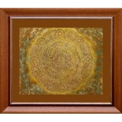 TIBRI: Eastern charm - 40x50cm